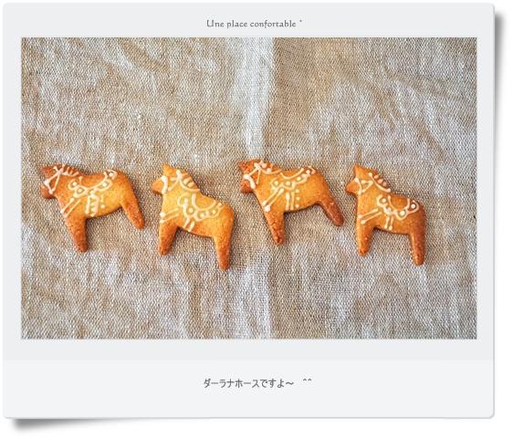 2011.11 ブログ用フォト 019