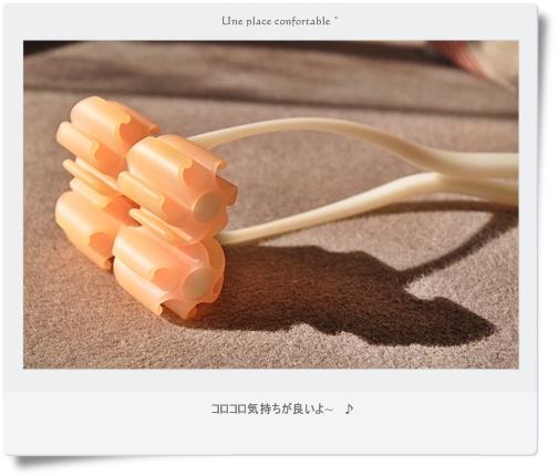 2011.11 ブログ用フォト 004
