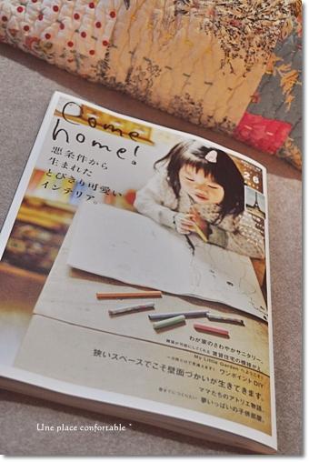 2011.11 ブログ用フォト 003