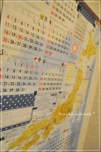 2011.12 ブログ用フォト 005