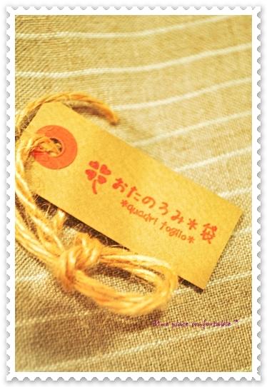 2011.12 ブログ用フォト 022