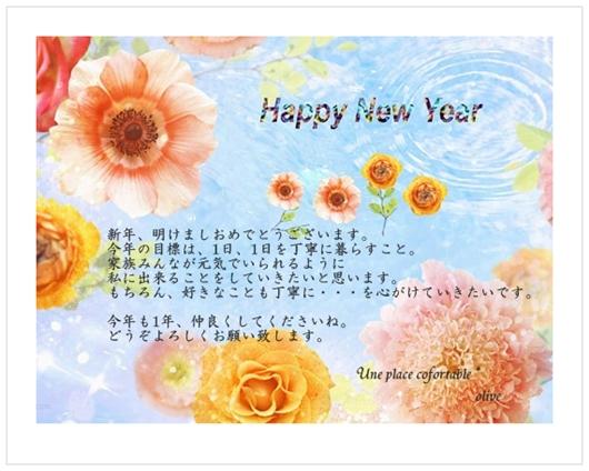 2012. ブログ用フォト 001