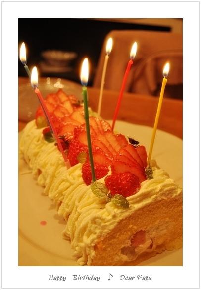 2012.1 ブログ用フォト 011
