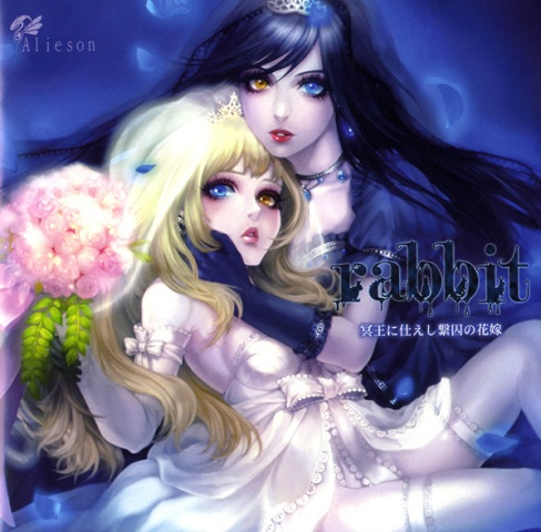 alieson-rabbit.jpg