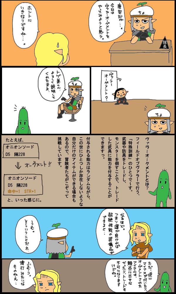 獣漫画343