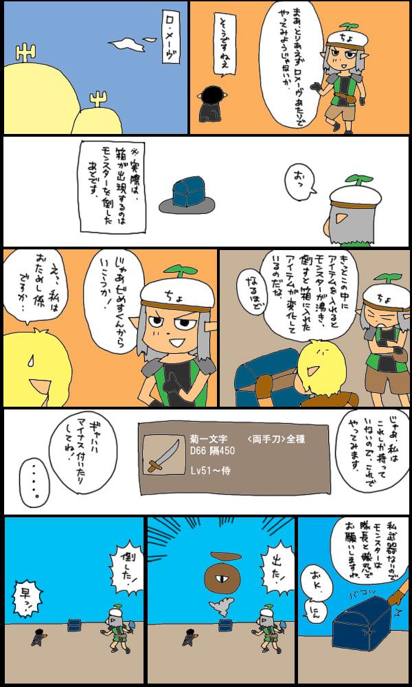 獣漫画344