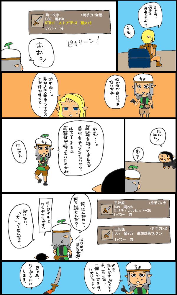 獣漫画345