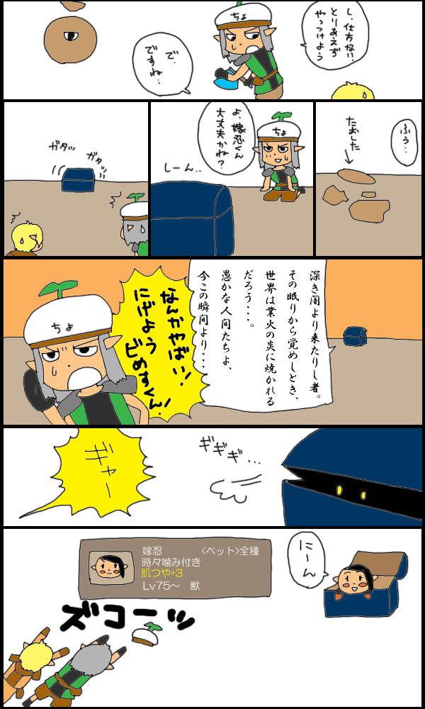 獣漫画347