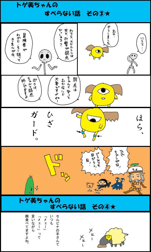 獣漫画351