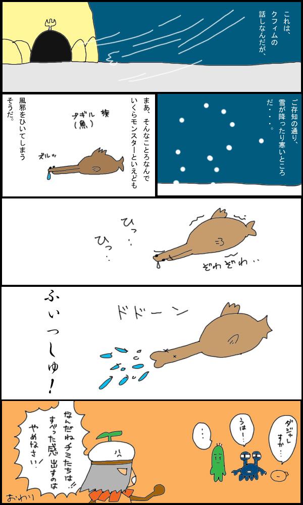 獣漫画354