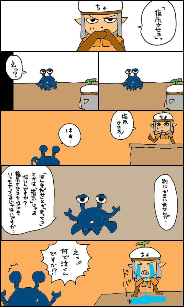 獣漫画365