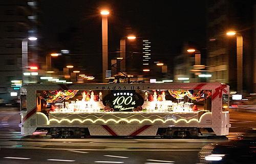 20111001.jpg