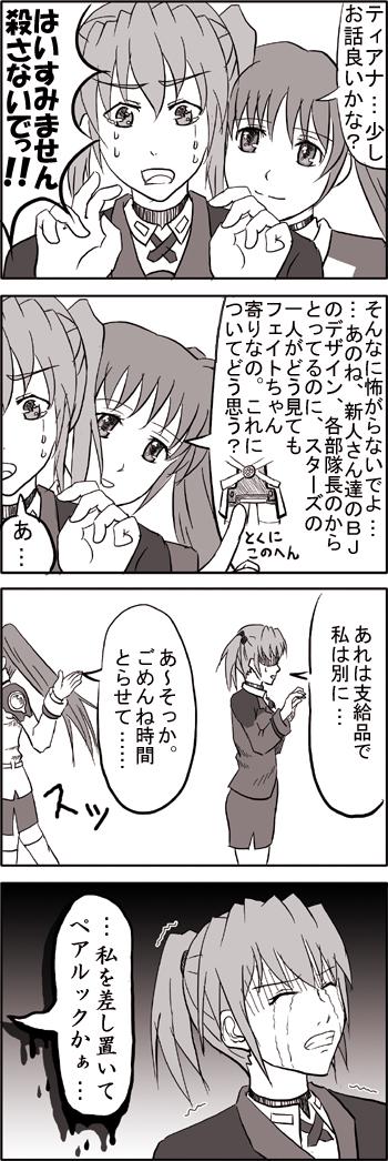 nano_m_002.jpg