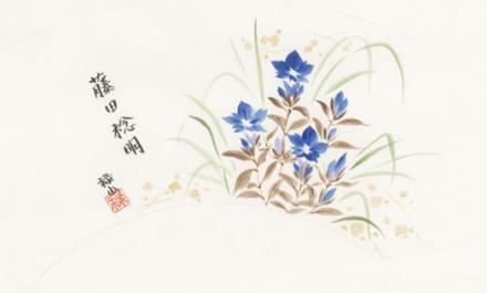 驥題ーキ謇・ュ神convert_20110607230855