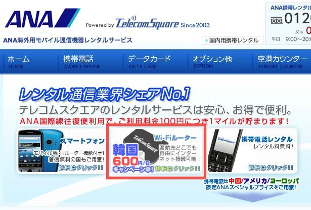 1_20120206002308.jpg