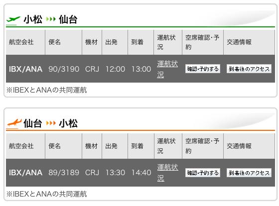 スクリーンショット 2012-01-21 13.51.29
