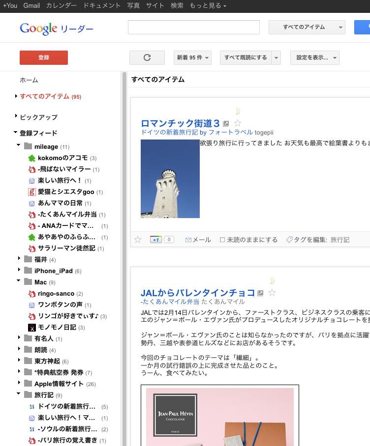 スクリーンショット 2012-01-26 18.10.21