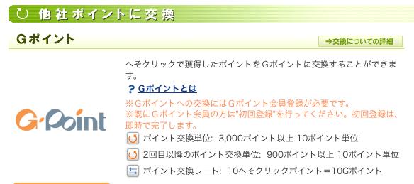 スクリーンショット 2012-02-01 12.12.07