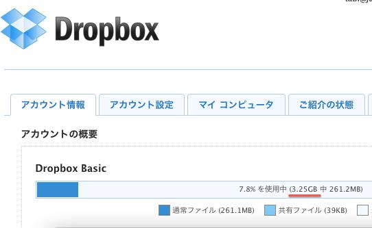 スクリーンショット 2012-02-09 16.53.44