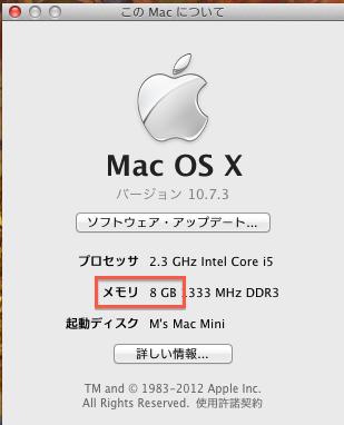 スクリーンショット 2012-02-14 13.46.47