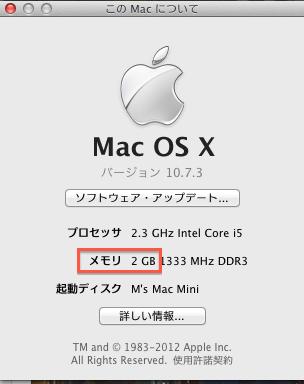 スクリーンショット 2012-02-11 14.34.53