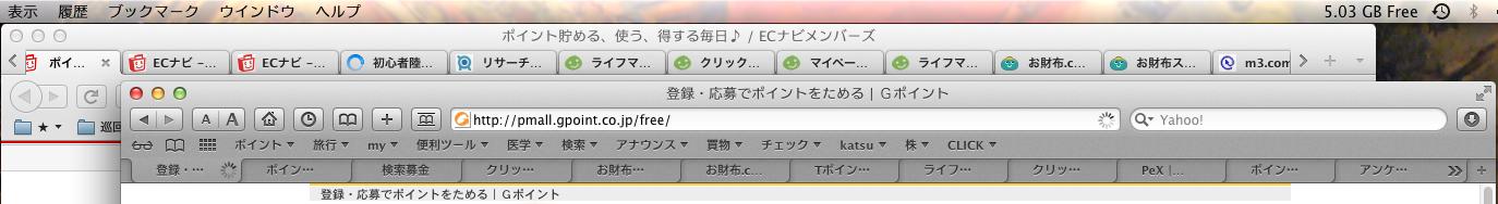 スクリーンショット 2012-02-14 13.52.19