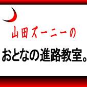 5_20120116175934.jpg