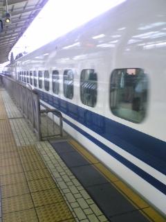 20090801180633