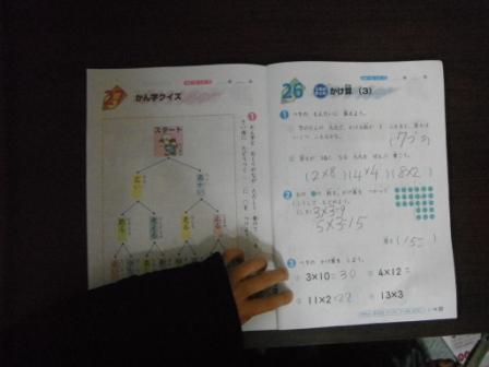 2012030913.jpg