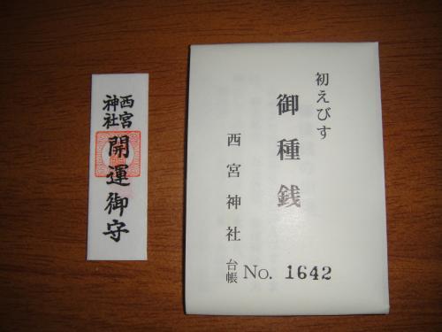 DSC06590_convert_20120120124446.jpg