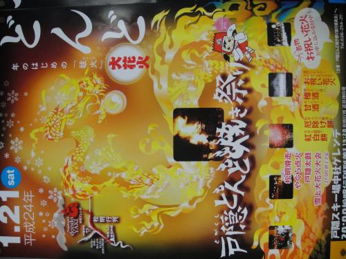 DSC06598_convert_20120121152759.jpg