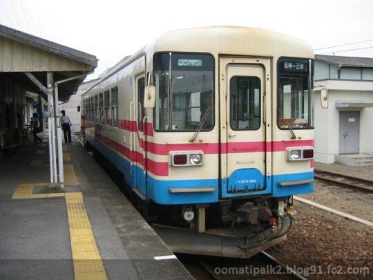 三木鉄道-三木01