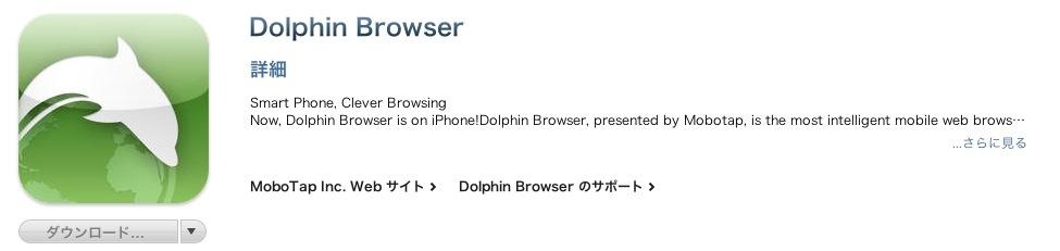 スクリーンショット(2011-09-01 12.39.26)