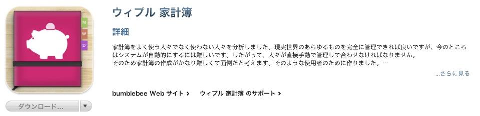 スクリーンショット(2011-09-05 12.31.05)