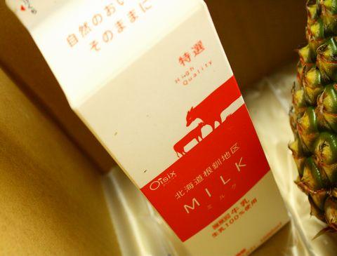 オイシックス~Oisixのおためしセット980円