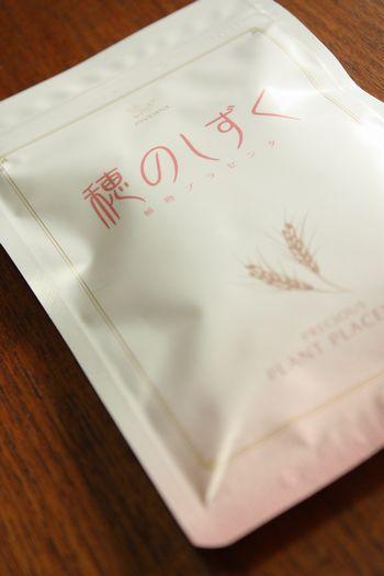 穂のしずく口コミ~植物プラセンタ