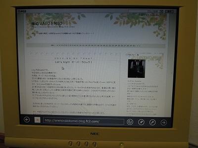 DSCN1305.jpg