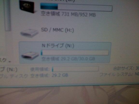 P120419235536.jpg
