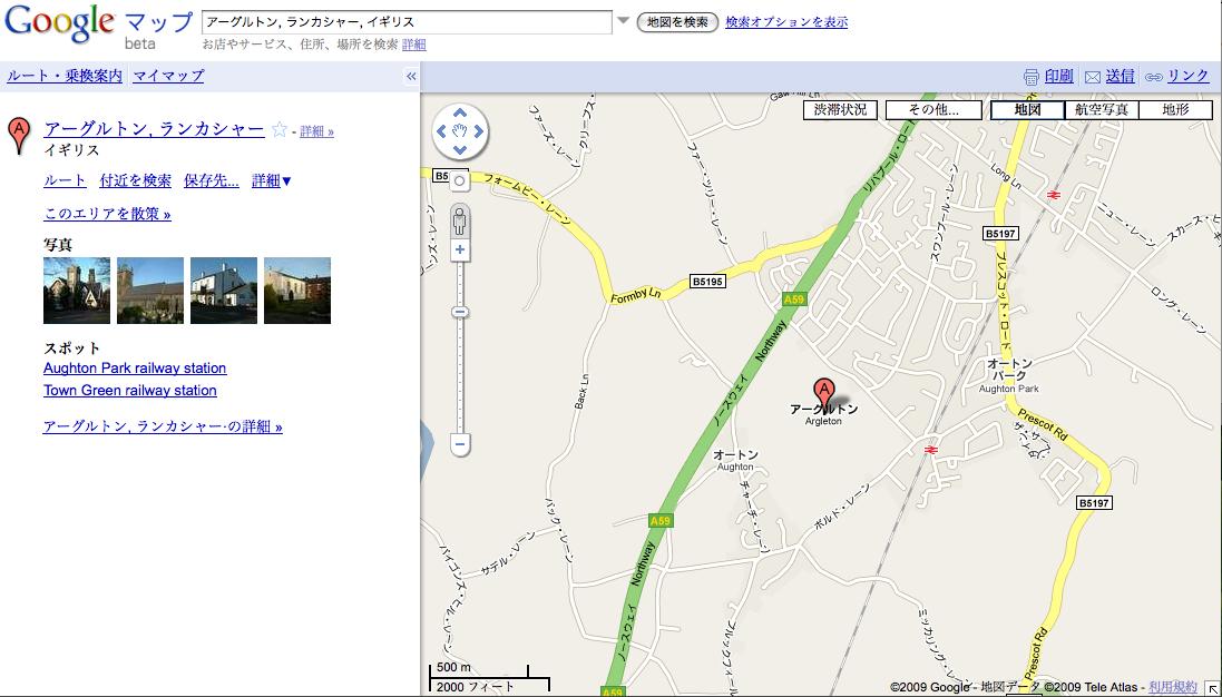 Location of Argleton