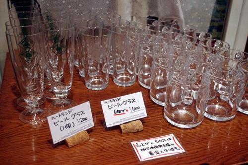 グラス販売
