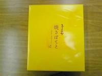 110805_181546_ed.jpg