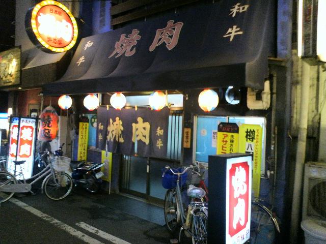 楽洛亭 日本橋店