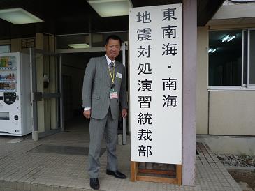 20090929中部方面総監部TN演習 030