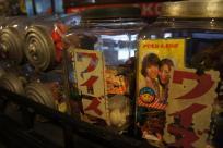 赤穂玩具博物館2