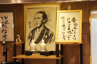「楽園のハラミは日本一美味いと勝手に思っています」龍馬?!
