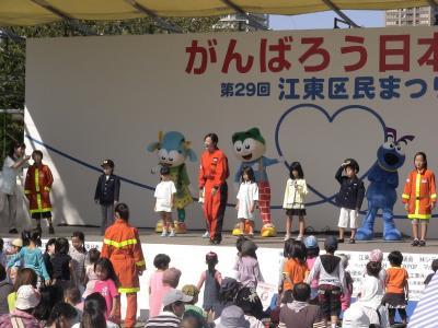 キッザニア東京ステージショー