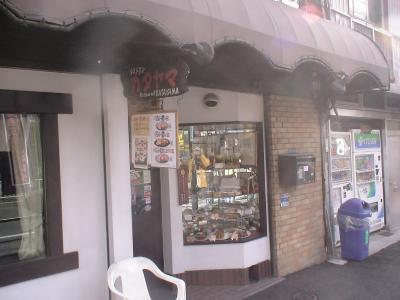 レストラン タカヤマ エントランス