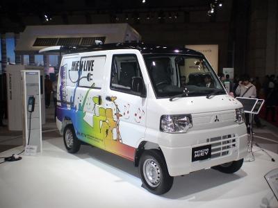 三菱の電気自動車