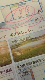 201107051602000.jpg