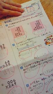201107051602001.jpg